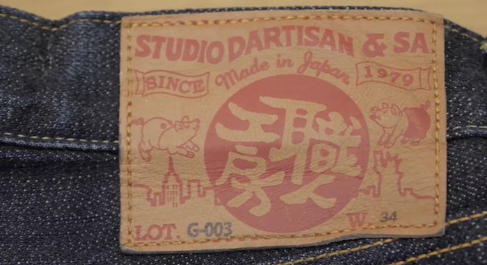studio dartisan patch