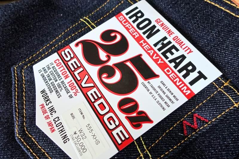 iron heart label
