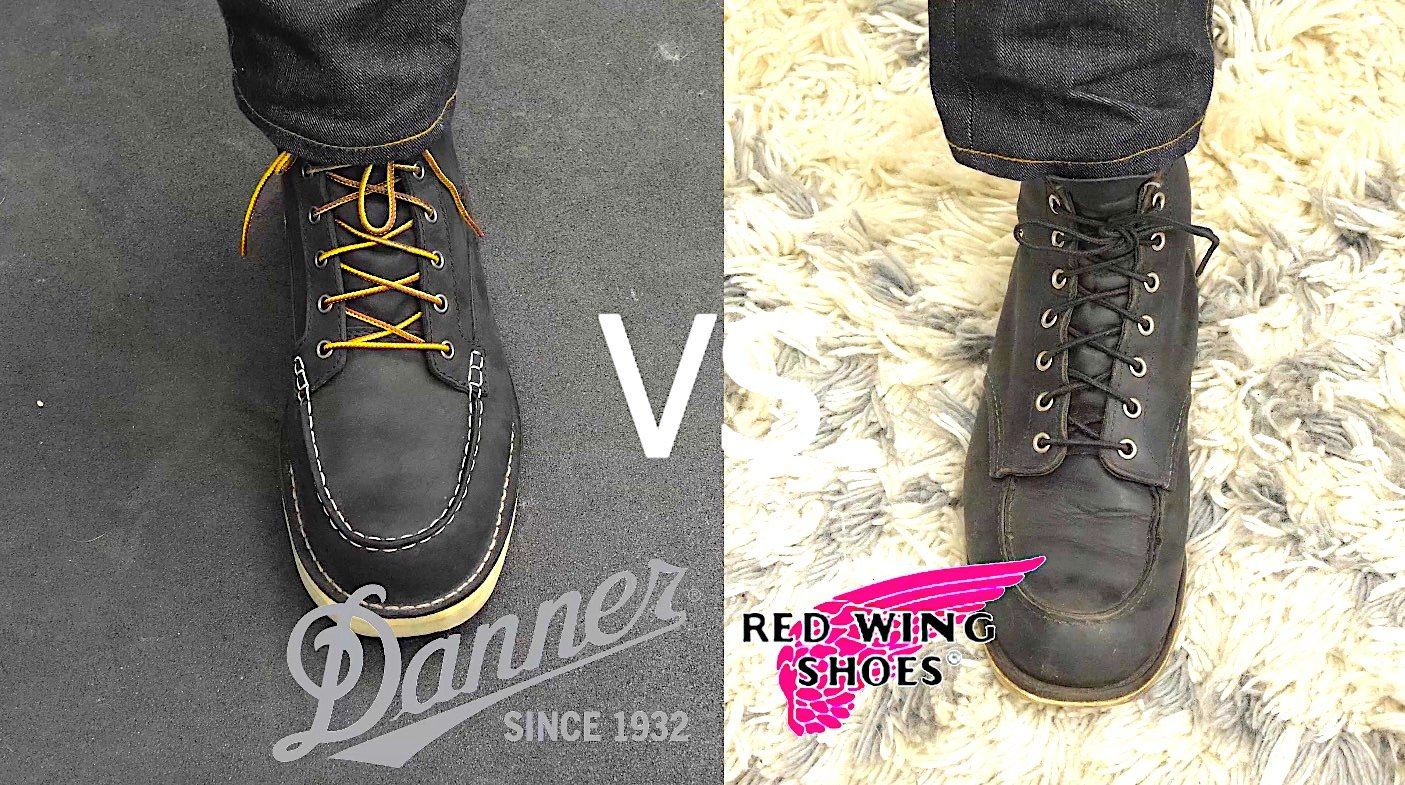 red wing vs danner featured