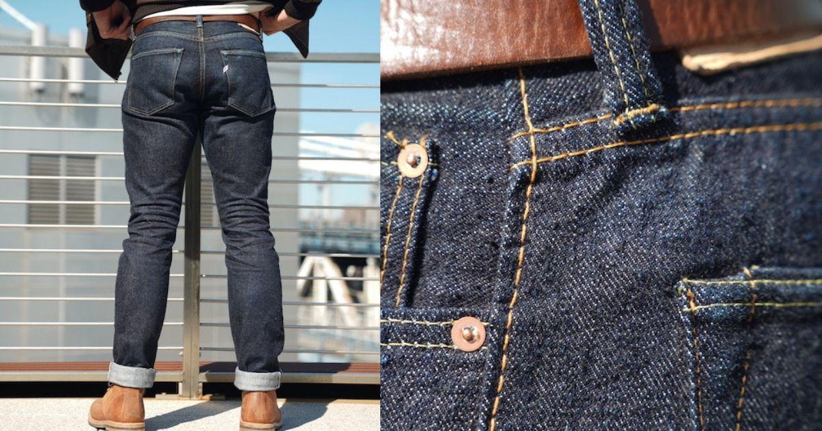 Pure Blue Japan Review The Slubbiest Jeans On Earth
