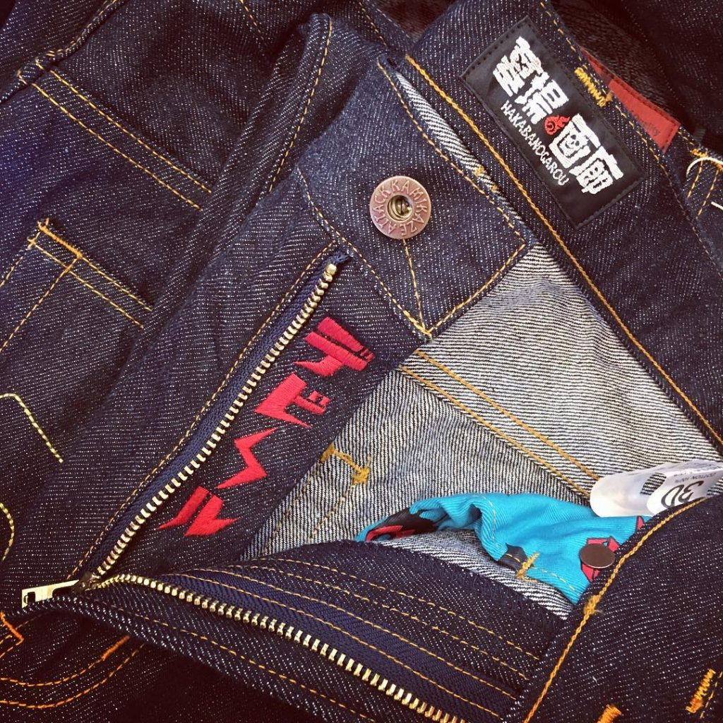 kamikaze attack jeans
