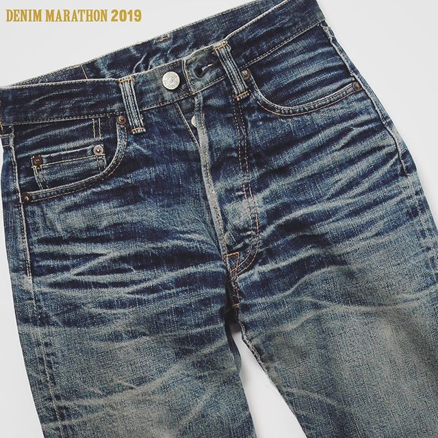 UES jeans