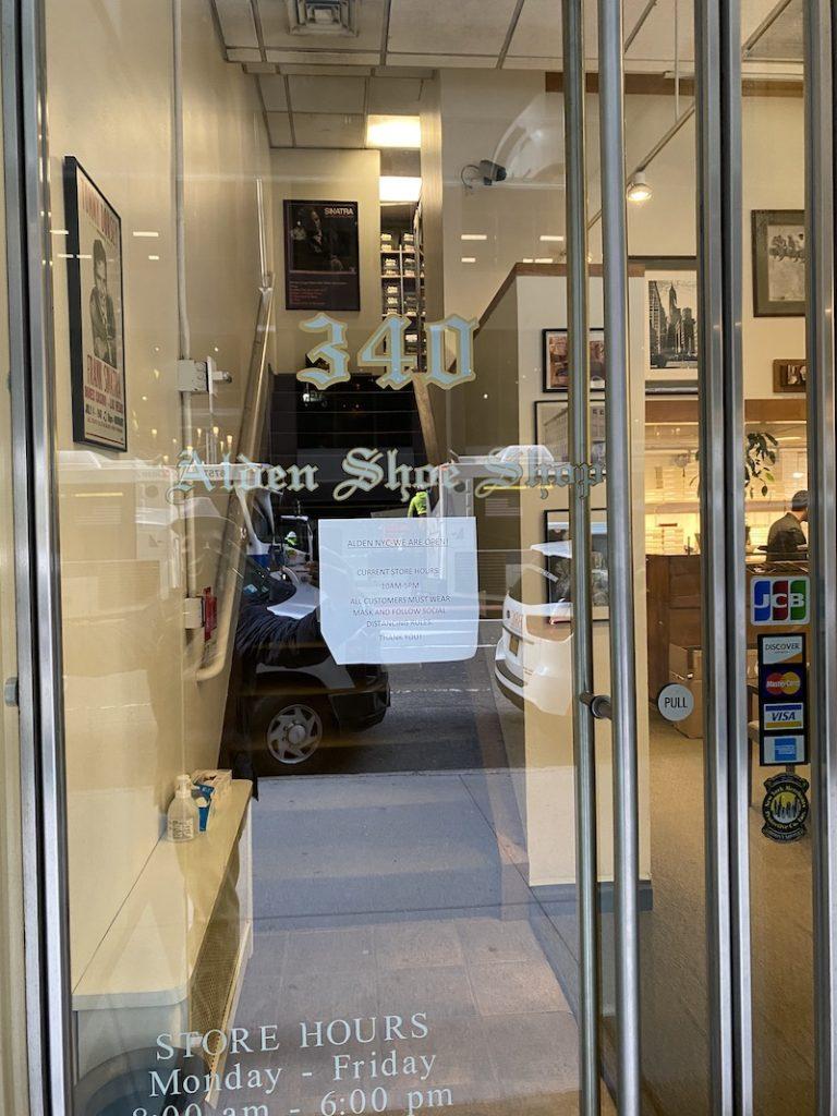 Alden NY Front Entrance